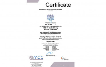 The manufacturer of DENAS devices receives new certificates